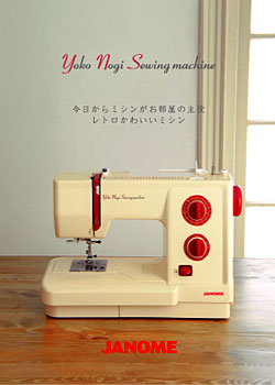 Yoko Nogi Sewing machine